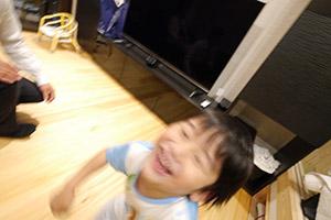 P1400236編
